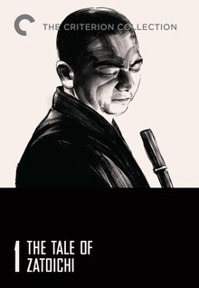 Zatoichi: The Blind Swordsman The Tale of Zatoichi (1962)