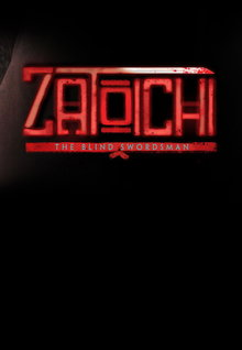 Zatoichi, the Blind Swordsman (1989)