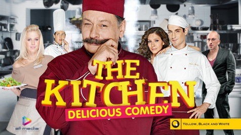 The Kitchen Tv Show the kitchen - hulu | something to stream