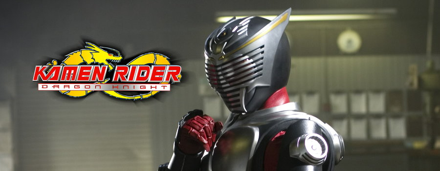 Image result for KAMEN RIDER DRAGON KNIGHT