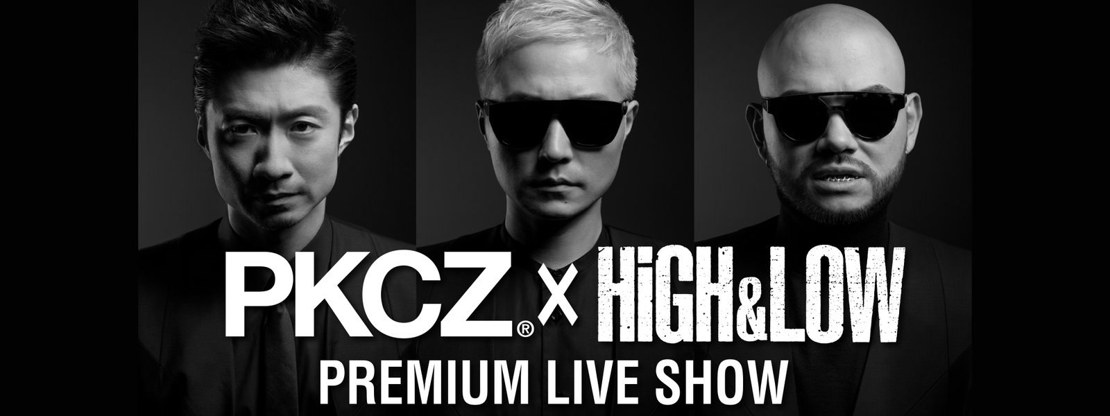 PKCZ®×HiGH & LOW PREMIUM LIVE SHOWの動画 - HiGH & LOW THE RED RAIN