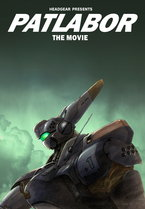 Patlabor Theatrical Version I