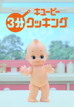 Kewpie 3 Minute Cooking