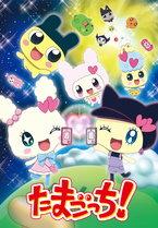 Tamagotchi!: Collect Tama Heart