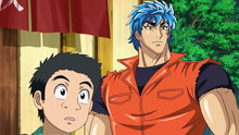Watch Toriko Season 1 Episode 101 -  (Sub) People Without Gratitude Aren't Welcome! Terrifying Chowlin Temple! Online